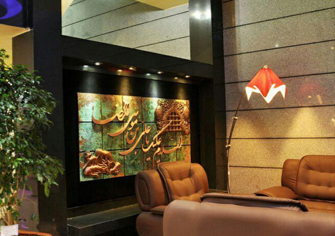 رزرو هتل سینا مشهد نزدیک حرم