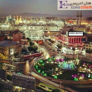 هتل ادریس مشهد