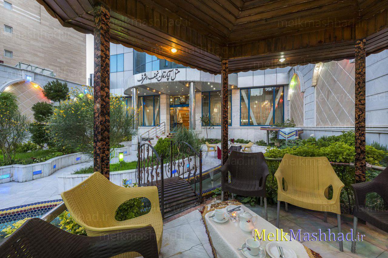 هتل آپارتمان نجف اشرف مشهد