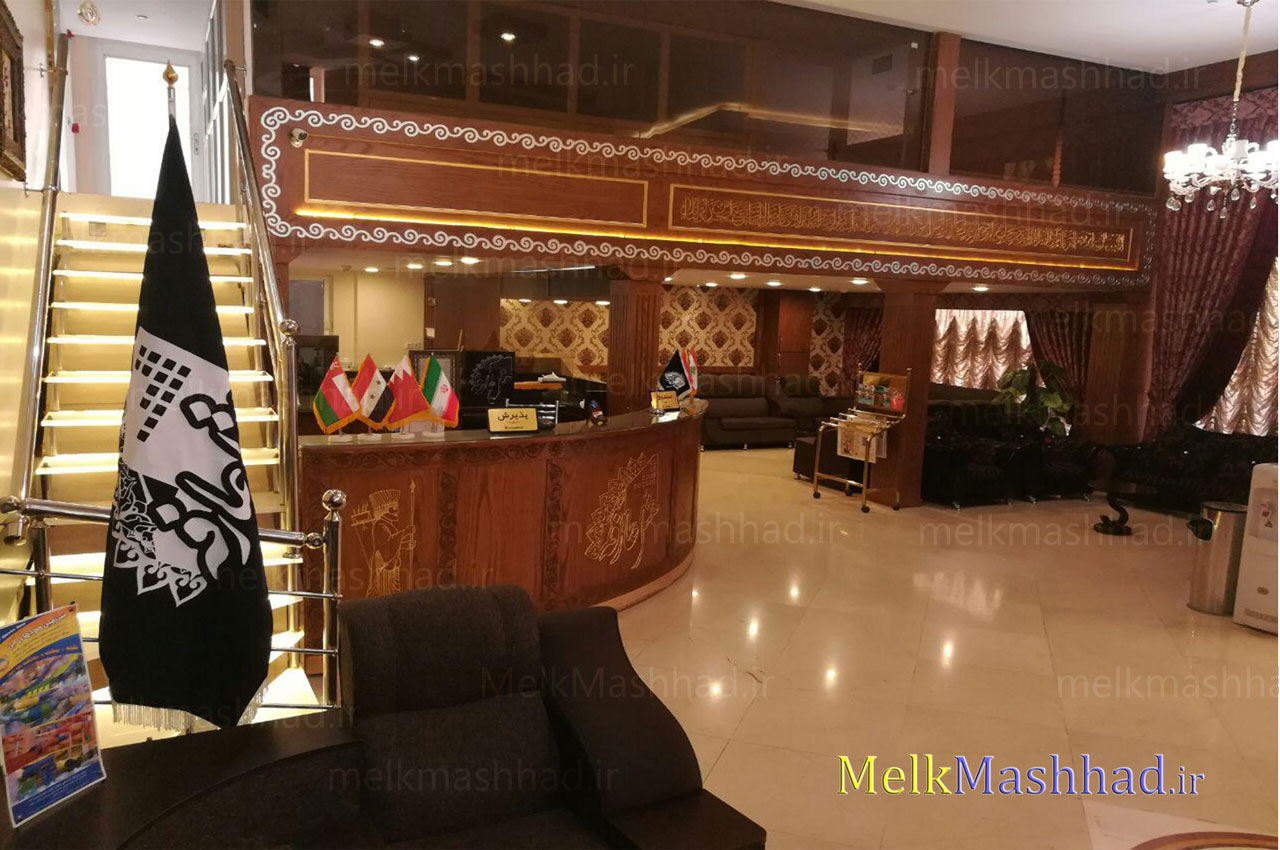 هتل آپارتمان عارفه مشهد